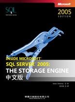 Inside Microsoft SQL Server 2005: The Storage Engine 中文版-cover