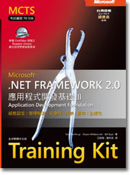 Microsoft .NET Framework 2.0:應用程式開發基礎 II (MCTS Self-Paced Training Kit (Exam 70-536): Microsoft .NET Framework 2.0 Application Development Foundation)-cover