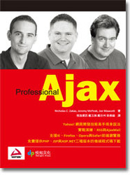 Professional Ajax, 2/e-cover