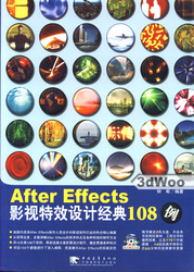(簡體)After Effects影視特效設計經典108例-cover