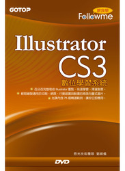 Illustractor CS3 數位學習系統-cover