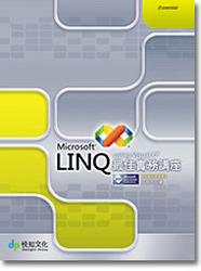 Microsoft LINQ 最佳實務講座-cover