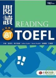 iBT托福.閱讀勝出-cover