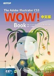 The Adobe Illustrator CS3 WOW! Book 中文版-cover