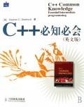 C++必知必會.英文-cover