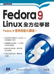 Fedora 9 Linux 全方位學習-cover