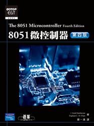 8051 微控制器(第四版) (The 8051 Microcontroller, 4/e)-cover