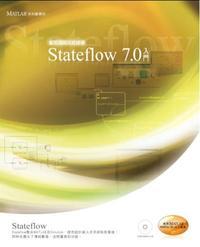 動態邏輯系統建模 ─ Stateflow 7.0 入門-cover
