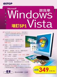 跟我學Windows Vista -SP1增訂版-cover