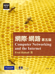 網際網路 (Computer Networking and the Internet, 5/e)-cover