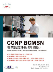 CCNP BCMSN 專業認證手冊 (CCNP BCMSN Official Exam Certification Guide, 4/e)-cover