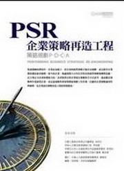 PSR 企業策略再造工程-cover