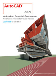 AutoCAD 2009:Authorized Essential Courseware (AOCC)-cover