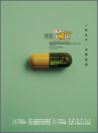 特效大補玩 Photoshop CS3-cover