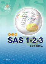 SAS 1-2-3, 6/e-cover