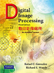 Digital Image Processing, 3/e (IE-Paperback)-cover