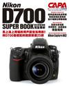 Nikon D700 數位單眼相機完全解析-cover