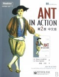 ANT IN ACTION 第2版 中文版-cover