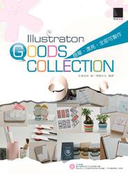 Illustrator GOODS COLLECTION