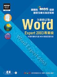 國際性 MOS 認證觀念引導式指定教材 Word Expert 2003 專業級-全新修訂版-cover
