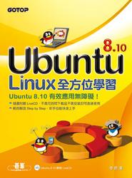 Ubuntu 8.10 Linux 全方位學習-cover
