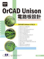 OrCAD Unison 電路板設計-cover