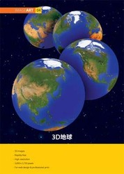 ImageART (04) 3D 地球-cover