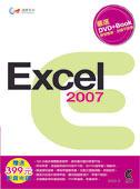 達標! Excel 2007-cover