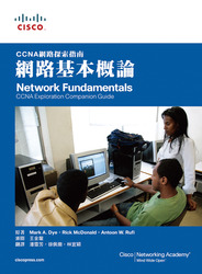 CCNA 網路探索指南:網路基本概論 (Network Fundamentals, CCNA Exploration Companion Guide)-cover
