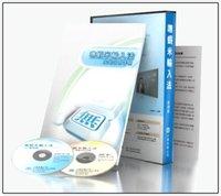 嘸蝦米輸入法 7.0 家用版 (不含書)-cover