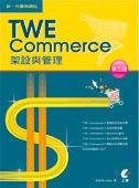 新一代購物網站 TWE-Commerce 架設與管理, 3/e-cover