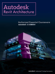 Revit Architecture-cover