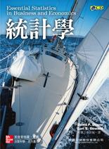 統計學 (Essential Statistics in Business and Economics)-cover