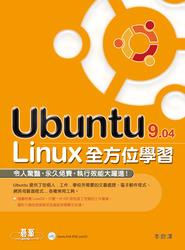 Ubuntu 9.04 Linux 全方位學習-cover