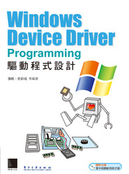 Windows Device Driver Programming 驅動程式設計-cover