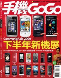 手機 GoGo NO.74-cover