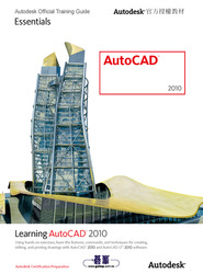 AutoCAD 2010 Autodesk Official Training Guide-cover