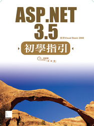 ASP.NET 3.5 初學指引-使用 Visual Basic 2008-cover