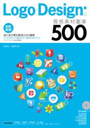 Logo Design:質感素材圖庫 500-cover