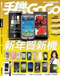 手機 GoGo NO.78-cover