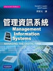 管理資訊系統-管理數位化公司 (Management Information Systems, 11/e)-cover