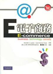 電子商務 (E-Commerce 2009: Business, Technology, Society, 5/e)-cover