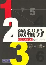 微積分, 9/e Updated Version (Calculus, 9/e)-cover