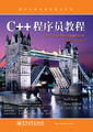 C++ 程序員教程 (C++ for Programmers)-cover