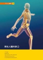 ImageART (14) 男性人體科學 (2)