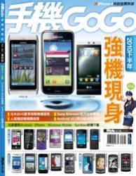 手機 GoGo NO.80-cover