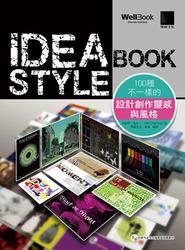 IDEA STYLE BOOK─100 種不一樣的設計創作靈感與風格-cover