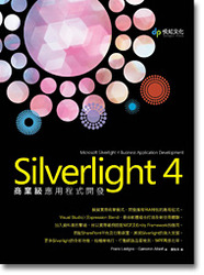 Silverlight 4 商業級應用程式開發 (Microsoft Silverlight 4 Business Application Development)-cover