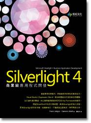 Silverlight 4 商業級應用程式開發 (Microsoft Silverlight 4 Business Application Development)