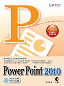 達標!PowerPoint 2010-cover